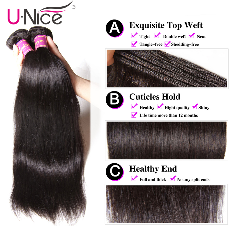 UNice Hair Peruvian Straight Hair 3 Bundles With Closure High Ratio Lace Closure 4/5PCS Swiss Lace Human Hair Weave Remy Hair