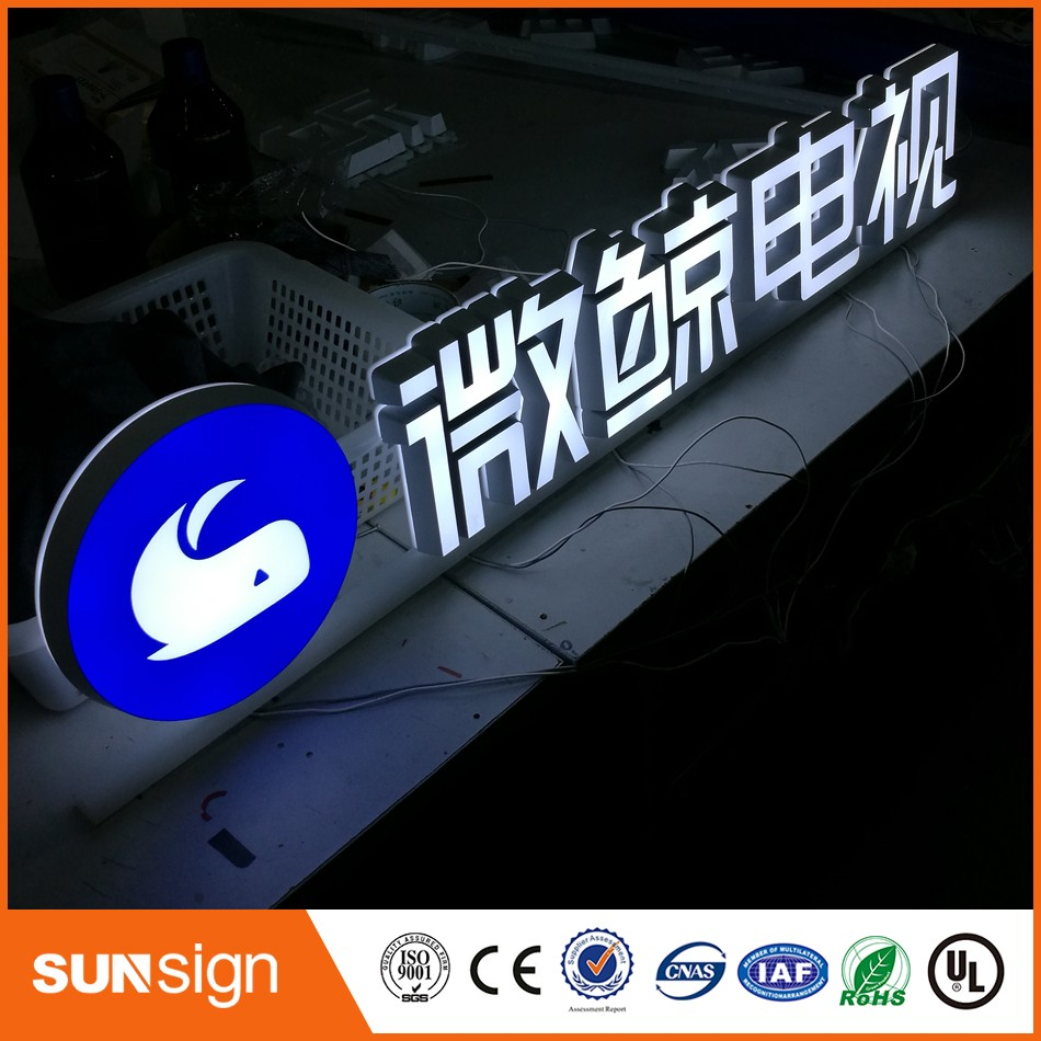 Customize Stainless Steel Letters Shell Acrylic Surface LED Illuminated Sign