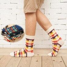 2016 new coloured grid socks of happy sock casual style harajuku skateboard soccer basketball designer brand