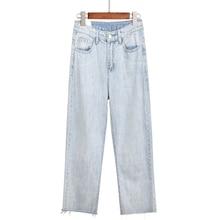 DOMBBFY 2019 woman jeans boyfriend loose cozy blue mom pants women hip hop high street jean femme free shipping
