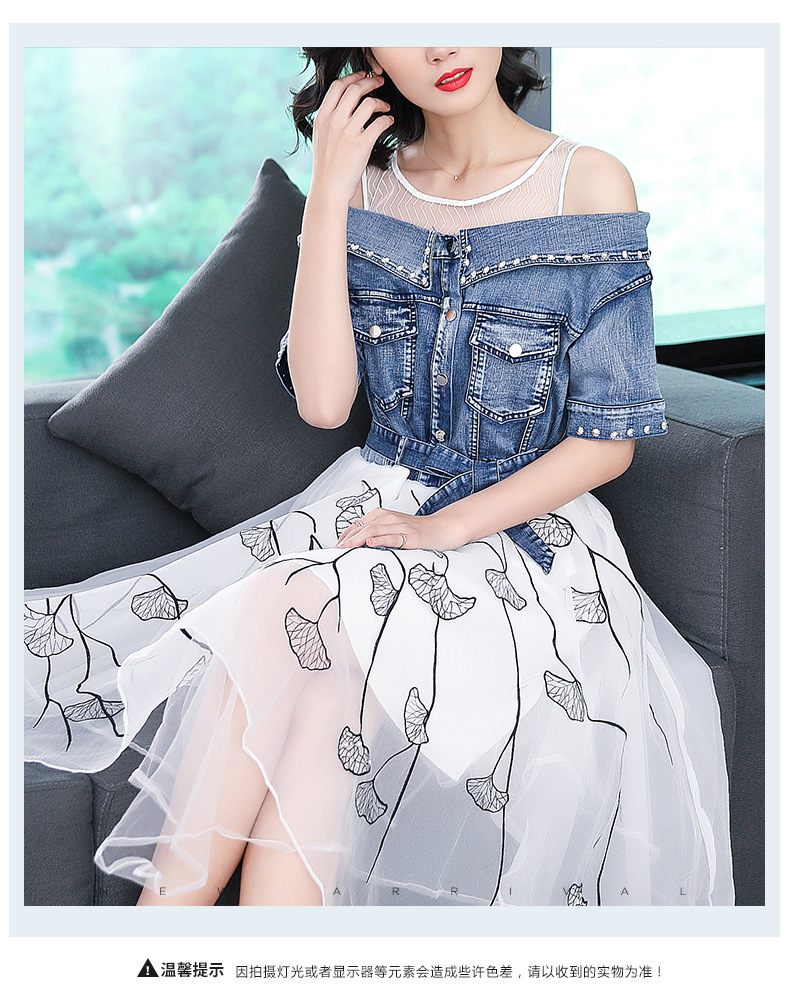 Ladies fashion 18 summer dress women elegant sweet slim O-neck half sleeve irregular Printing organza stitching denim dresses 2