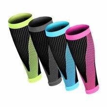 1 пара, спортивные защитные Компрессионные рукава для бега, велоспорта, голени, голени, дышащие леггинсы, спортивная защита