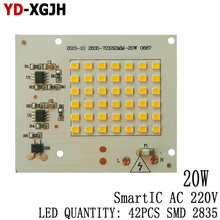 2PCS Smart IC 220V LED Lamps SMD2835 Chip Beads Input 20W Warm White Cold White DIY For Floodlight Spotlights lawn lights