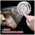 Hot Sale 2pieces/lot Car Auto Interior 4 LED Stick Touch Light Battery Power Reading Night Light Decoration Lamp