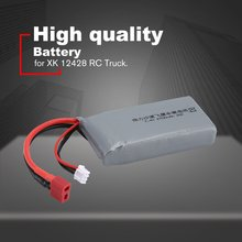 Lightweight 7.4V 2700mAh Lipo Battery Lithium Rechargeable for XK 12428 RC Truck Parts Toys