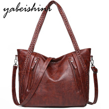 купить women leather handbags Double zipper outer bag women luxury shoulder bag sac a main femme Woven tote Large capacity brown bags по цене 1122.86 рублей