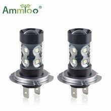 AmmToo 2pcs 1200Lm H11 H7 LED Fog Lights 9005 HB3 9006 HB4 H10 H8 Daytime Running Lights DRL H1 Fog Lamp 3000K 6000K 8000K 12V