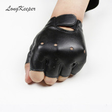 High Qualtiy Leather Gloves for Kids Boy Girls Fingerless Gloves Chilidren Half Finger Mittens Breathable Black Gants enfants