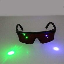 الليزر الأخضر الأرجواني الأزرق ليزر نظارات السلامة 190nm 1200nm لحام الليزر IPL الجمال حماية نظارات العين نظارات واقية