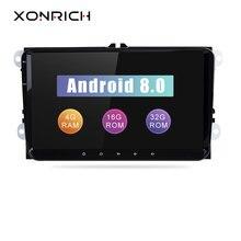 Xonrich автомобильный мультимедийный плеер gps автомобиля радио 2din Android 8,0 для Skoda Octavia 2 Volkswagen VW Passat b6 PoloT5 сиденье leon Гольф 5