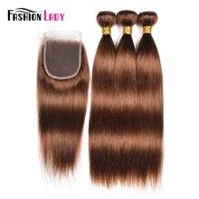 Модные женские предварительно цветные 3 пучка с закрытием прямые перуанские человеческие волосы 4# коричневые пучки волос с закрытием не Реми