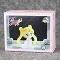 Аниме Сейлор Мун маленький шара, игрушка-модель принцессы спокойствие с брелоком из ПВХ, 4 дюйма, 6 см