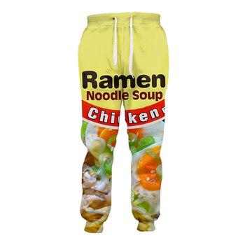 6XL повседневные брюки курятник рамен джоггеры 3D печатные соленые японские Jogger тренировочные брюки для мужчин/женщин Полная длина хип хоп бр