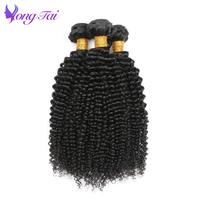 Yuyongtai Hair Store Chinese Kinky Curly Hair Extensions 100% Remy Human Hair 10 26 Inch With Natural Color 8 Bundles Smooth