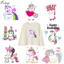 Pulaqi Cartoon Unicorn Flower Patches Iron On Transfers Heat Thermal Transfer Patch For T-Shirts Animal Decor Kids F
