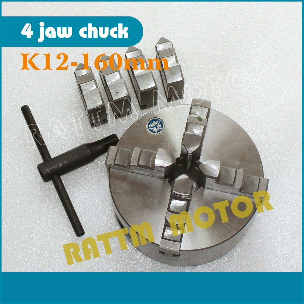 4 jaw self-centering chuck K12-160mm Manual chuck Four 4 jaw chuck Machine tool Lathe chuck 4 jaw self centering chuck k12 130 machine tool lathe chuck