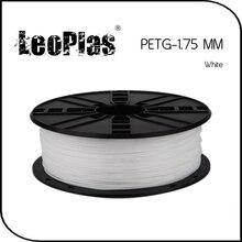 Быстрая доставка по всему миру Прямой Производитель 3d-принтер Материала 1 кг 2.2lb 1.75 мм Белый ПЭТГ Накаливания