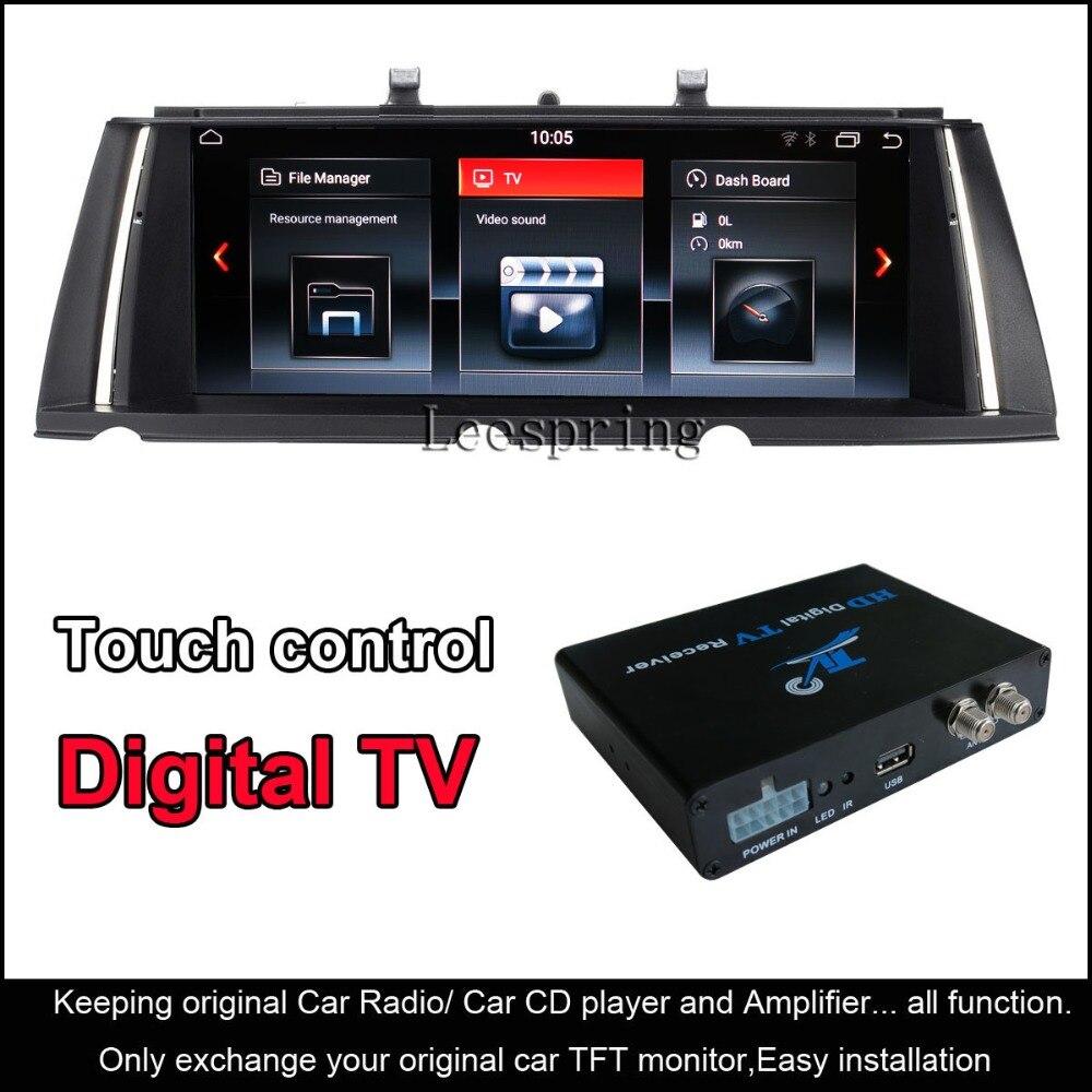 Lecteur multimédia de voiture Android 8.1 pour BMW série 7 F01/F02 (2009-2015) avec Navigation GPS Digiital TV