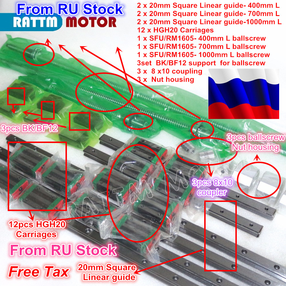 3sets Square Linear Rails kit L 400/700/1000mm & 3pcs Ballscrew 1605 400/700/1000mm with Nut & 3set BK/B12 & Coupling for CNC