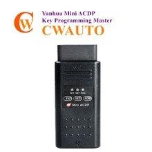 Yanhua Mini ACDP мастер программирования полная конфигурация с общей 12 разрешениями