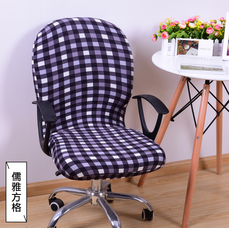 Desk Chair Cover Eames Lounge For Sale 2018 Fresh New Modern Spandex Universal Office Covers Stretch Rotating Lift Computer Easy Washable Removable