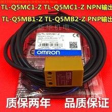 Omron металлический бесконтактный выключатель tl q5mc1 z q5mc2