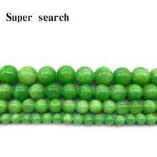 Natural Green Chalcedony 6-12mm Round Loose Mala Bead Bracelet Necklace Earrings Jewelry Making Handmade Material