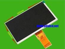 Original neue 7 zoll lcd-bildschirm 7300101463 E231732 HD 1024*600 lcd-bildschirm für GUBE U25GT Tablet PC LCD screeen Freies verschiffen
