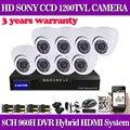 """Casa 8ch dvr kit de segurança cctv dvr nvr hvr 960 h 1/3 """"sony 1200TVL Cúpula Branca No/Ao Ar Livre Sistema de Câmera de CCTV para IP Câmera sem HDD"""