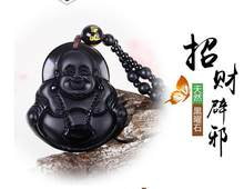 natural obsidian Buddha head Buddha belly Buddha pendant necklace female ornaments(China)