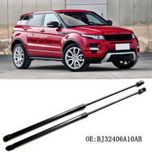 1 Set Rear Tailgate Boot Gas Struts Shock Struts Spring Lift Supports For Land Rover Range Rover Evoque 2011 цена