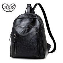 Личи pattern звезды в том же стиле кожаный рюкзак женщины сумка простой плечо сумки мода Заклепки меха украшения Сумка