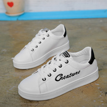 PU Leather Shoes Woman Female Lacing White Canvas Flat Shoes Female Shoe Sneaker Allmatch Breathable Skateboarding Shoes