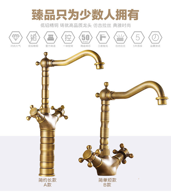 Double handle golden basin mixer tap with solid brass bathroom ...