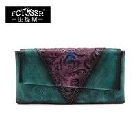 Fashion Design Embossed Genuine Leather 2017 Handmake Geometric Patterns Women Wallet Female Long Style Card Holder