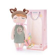 cdc9cfe1d1 METOO Angela Dolls Plush Deer Toys Rag Girl Doll Wear Pattern Skirt Stuffed  Gift Toys For Kids Children 13*5