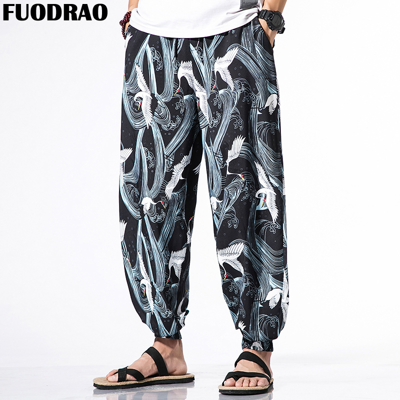 FUODRAO Original Brand Men Pants Crane Print Joggers Pants Male Casual Harem Pants Harajuku Streetwear Sweatpants 5XL F026