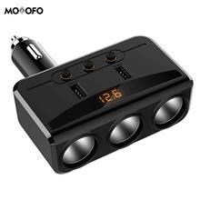 Автомобильное зарядное устройство с двумя USB и 3 прикуривателя адаптер гнезд совместим с iPhone, LG, htc, samsung, BlackBerry