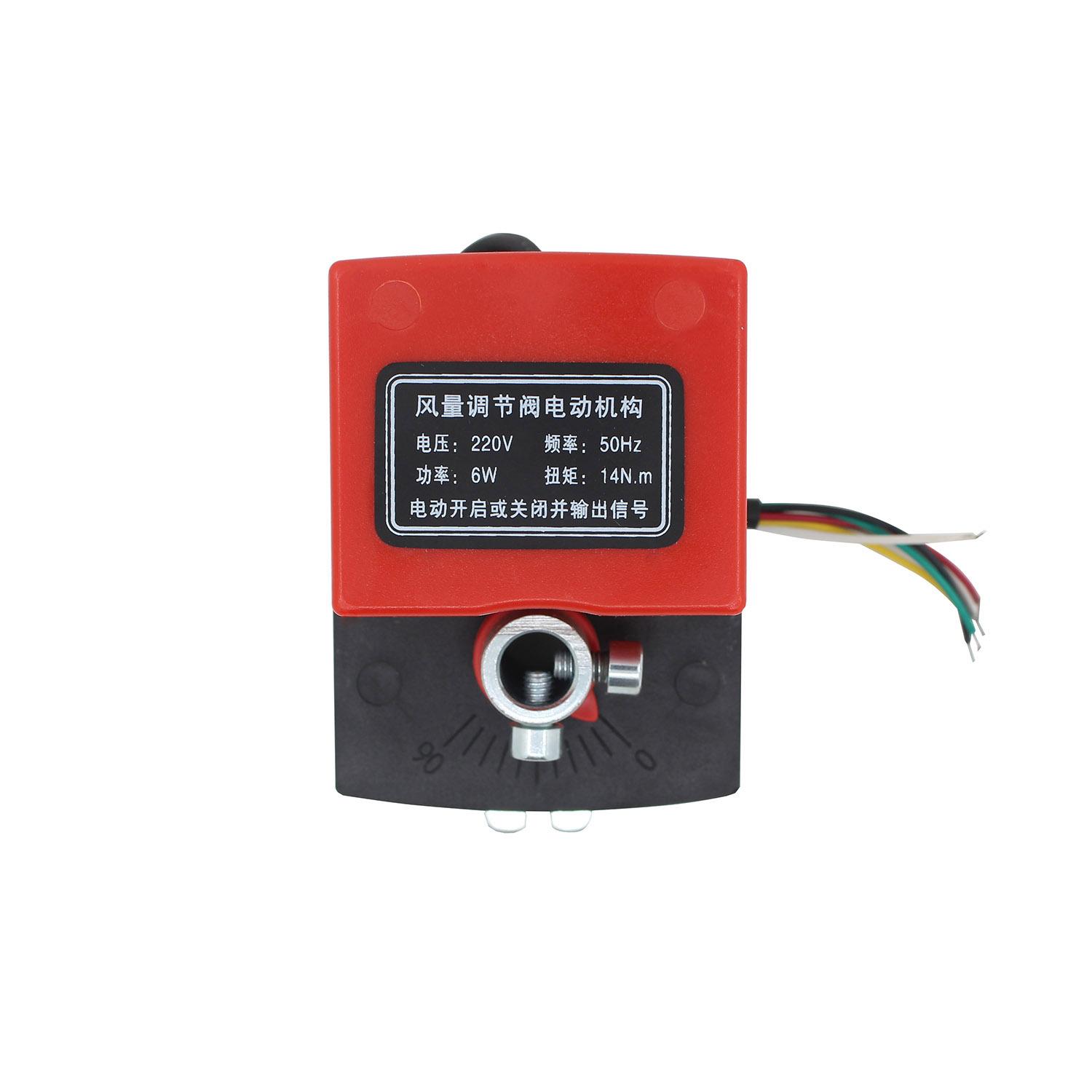 5 Air Damper Acutoator With 5 Position Controller 220 V Switch 60s Home Appliance Parts 125mm Regulating Air Damper Seal Type