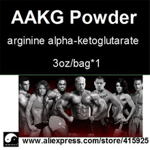 Arginine alpha-ketoglutarate AAKG Powder 3oz Nitrogen oxide synergist Sports Supplements For Men Fitness Health Care