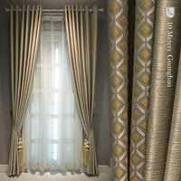 Шторы на заказ, высококачественные европейские и американские высокоточные жаккардовые затемненные шторы из золотой и коричневой ткани, т...