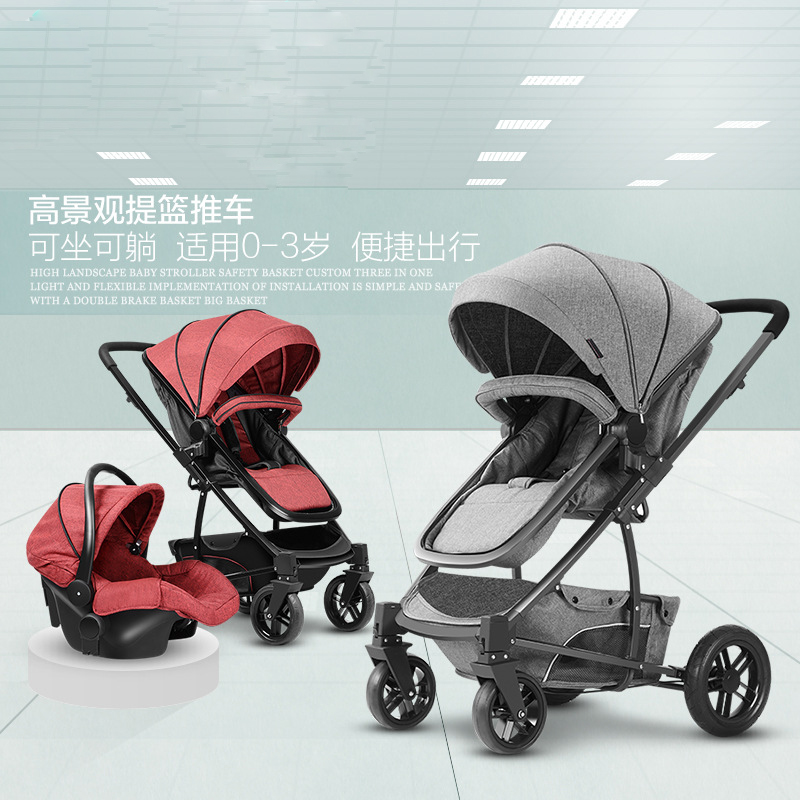Baby basket cart 3-in-1 high landscape newborn baby can sit and lay light folding dual-use cart 30% dual use cart