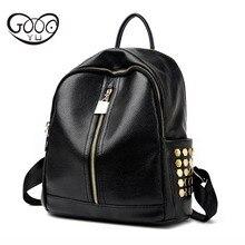 GOOG. Ю. кожа рюкзак женщины люксовый бренд сумки на ремне простой сплошной цвет Изысканный аппаратного заклепки украшения сумка