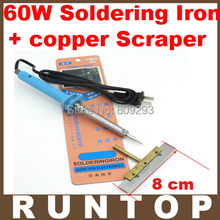 60W 220V Handheld Electric Soldering Irons 8CM Copper Scraper Best for Glue Removing