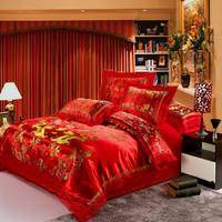 NEW Red satin Dragon and phoenix chinese Wedding Bedding set print Modern suits Jacquard Bedclothes queen/king size