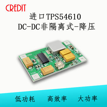 TPS54610 module DC-DC non-isolated high efficiency low voltage buck converter 6A current high power