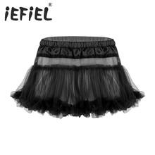 Сексуальная мужская атласная юбка с эластичным поясом и оборками из Мягкого Тюля, многослойная Короткая мини-юбка-пачка, экзотическая юбка