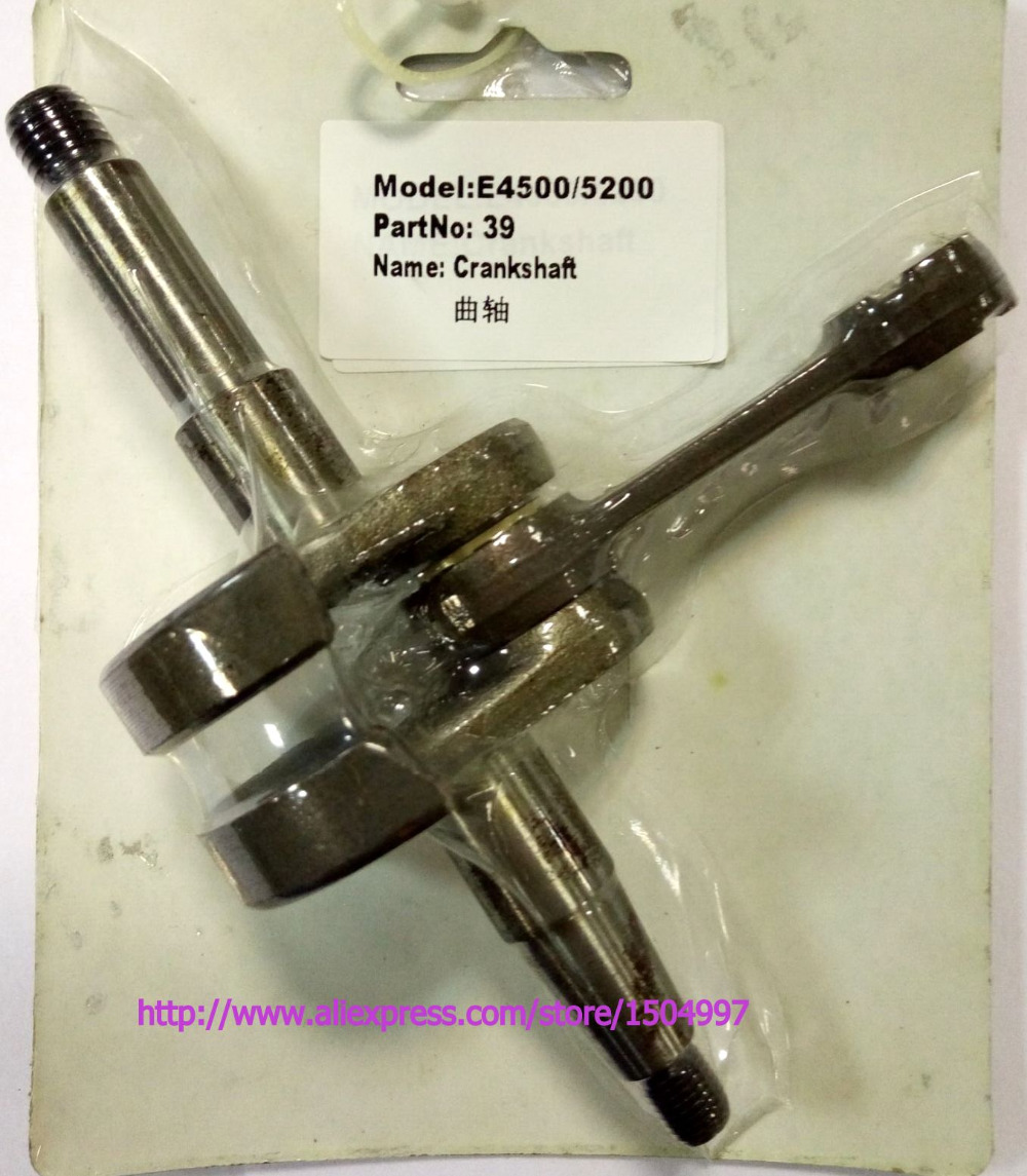 Crankshaft Assembly For Kurbelwelle Passend CRANK SHAFT TO FIT CHINESE CHAINSAW 4500 5200 5800 45CC 52CC 58CC