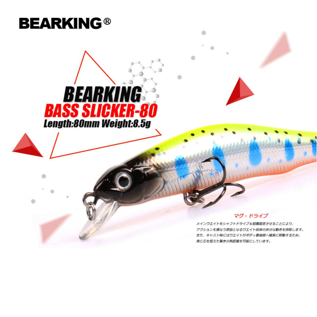 Розничная продажа A + рыболовные приманки, разные цвета, гольян crank 80 мм 8,5 г, магнитная система. Bearking 2016 горячая модель crank bait