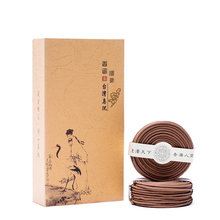 PINNY Australia Sandalwood Incense Coil Refreshing Herbal Encens Spirale Antiseptic Home Fragrance Handmade Aromatherapy Sticks
